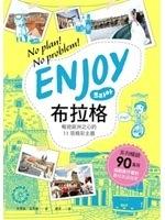 二手書博民逛書店 《Enjoy布拉格:暢遊歐洲之心的11項精彩主題》 R2Y ISBN:9862483873│文恩貞