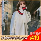 學院風拼色毛衣女套頭秋冬新品正韓學生寬鬆打底毛針織衫 中秋鉅惠