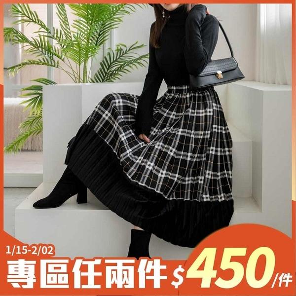 現貨-MIUSTAR 名品配色格紋拼接絨面下襬百褶裙(共2色)【NH3366】