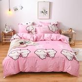 床單套 【親膚被套 2枕套 四件套】被套單件被套床上用品床被罩單件學生 歐韓流行館