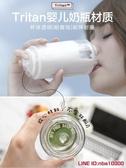 果汁機小熊便攜式榨汁機家用迷你水果小型果汁機電動學生全自動榨汁杯  CY潮流