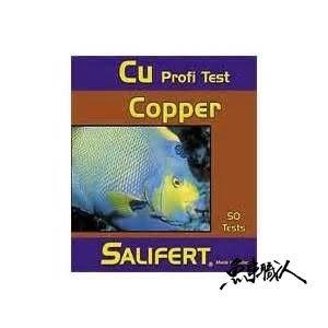 Salifert 荷蘭【Cu銅測試劑 (50次)】淡、海水適用 可測50次 魚事職人