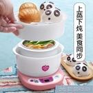 電燉鍋小1-2人煮粥神器BB煲湯嬰兒粥鍋隔水燕窩專用燉盅 - 【618特惠】