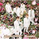 King & Prince Memorial CD附DVD 初回A盤 | OS小舖