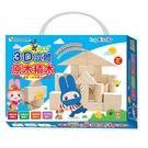 幼福童書9122-45 忍者兔3D立體原木積木