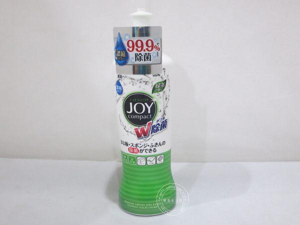 日本P&G JOY除菌洗碗精-綠茶