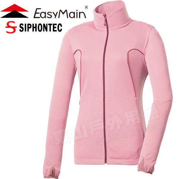 EasyMain 衣力美 C1536-11粉紅 女永久防曬排汗外套 ★買就送抗UV口罩★