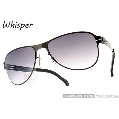 WHISPER 太陽眼鏡 WHM0003S C35L (霧槍黑) 結合複合薄鋼新材質 墨鏡 # 金橘眼鏡
