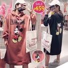 BOBO小中大尺碼【53032】寬長版刷毛卡通鼠連帽長袖 共3色 現貨