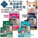 ◆商品規格◆ 規格 5LB/包
