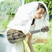 尤克里里 女初學者兒童小吉他烏克麗麗女生可愛入門單板ukulele男T 4色