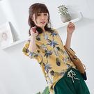 【慢。生活】波蘿寬版印花衫-F 7225-3 FREE黃色