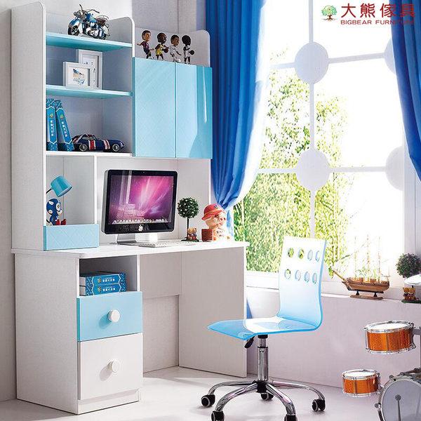 【大熊傢俱】RH 8861 兒童書桌 電腦桌 閱讀桌 儲物桌 收納桌 組合書桌 寫字台 另售床組