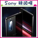 Sony Xperia 10 II 1 ...
