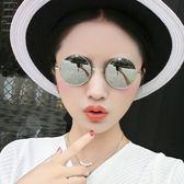 網紅新款個性復古明星圓形太陽眼鏡男女士韓國太子墨鏡潮圓臉 〖米娜小鋪〗