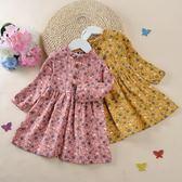 童裝連身裙寶寶春秋季碎花長裙兒童長袖裙子