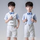 兒童禮服 六一男童禮服夏兒童小西裝套裝主持人鋼琴演出服夏季寶寶英倫西服 韓菲兒