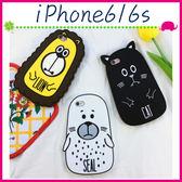 Apple iPhone6/6s 4.7吋 Plus 5.5吋 呆萌獅子矽膠手機套 TPU保護套 全包邊手機殼 貓咪保護殼 海豹後殼