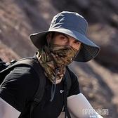 男士戶外登山帽子夏季漁夫帽時尚休閒遮陽帽男防曬沙灘釣魚太陽帽