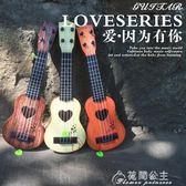 兒童初學者成人音樂吉他 仿真中號尤克里里 樂器琴寶寶塑料玩具花間公主YYS