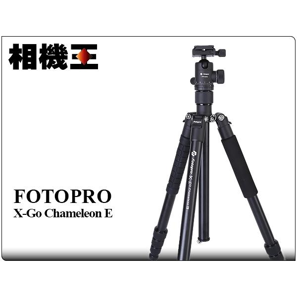 Fotopro X-Go Chameleon E 鋁合金三腳架 公司貨