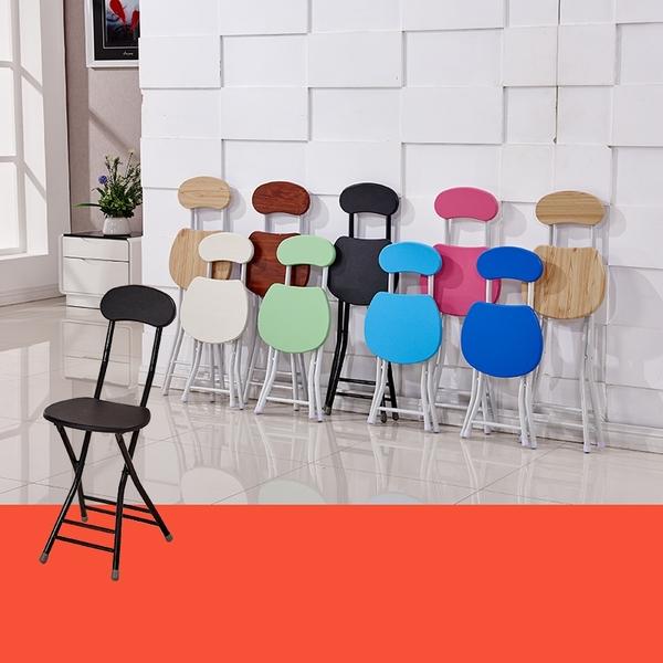 時尚折疊椅 簡易家用餐椅 靠背椅 矮椅子折疊凳子 圓凳餐椅多彩高椅子