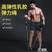 彈力繩男健身彈力帶家用胸肌訓練器材拉力器阻力帶拉力繩運動器材 3C優購
