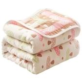 六層毛巾被純棉紗布單人雙人兒童嬰兒蓋毯床單夏季午睡沙發小毯子