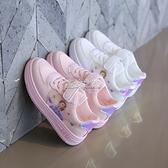 運動鞋 兒童小白鞋女新款女童運動鞋單鞋百搭休閒板鞋學生跑步鞋 快速出貨