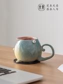 小怪獸系列天奕景德鎮陶瓷馬克杯創意個性潮流咖啡杯情侶杯水杯子