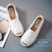 漁夫鞋 鞋子女夏季正韓百搭帆布鞋女學生原宿ulzzang懶人鞋一腳蹬漁夫鞋 麻吉部落