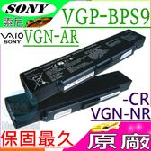 SONY 電池(原廠)-索尼 電池- VGP-BPS9,VGP-BPS10B,VGP-BPS9/B,VGP-BPL9,VGP-BPS9/B,VGP-BPS10A/B,VGNAR,黑