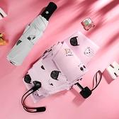 五折太陽傘防曬防紫外線自動折疊傘女晴雨兩用小巧便攜口袋
