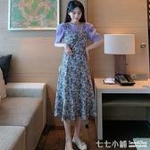 2020夏季新款氣質女神范衣服套裝赫本風輕熟小香風碎花紫色洋裝