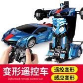 感應變形遙控汽車金剛機器人充電動遙控車玩具車男孩禮物4-5-10歲