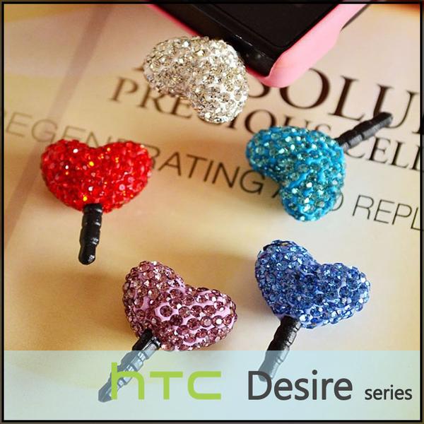☆心型鑽石耳機塞/防塵塞/HTC Desire EYE/816 A5/816G/820/820S/826/526/620/626/626G/728/mini