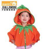 【派對造型服/道具】萬聖節裝扮-俏皮南瓜披肩(多尺寸) GTH-1468