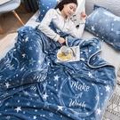 珊瑚毛毯被子床單人沙發空調小毯子午睡薄款毛巾被法蘭絨蓋毯 黛尼時尚精品