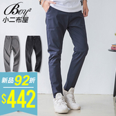 長褲 高彈性素面西裝褲【NW659045】