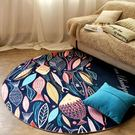 ins北歐風圓形地毯客廳臥室吊椅吊籃墊子...