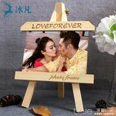 實木相框擺台七寸7 5 6 8 10寸創意韓式婚紗照兒童照片相片框木框 深藏blue