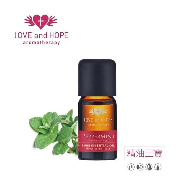【Orient Retreat登琪爾】愛與希望LOVE&HOPE 薄荷單方精油Peppermint(10ml/瓶)