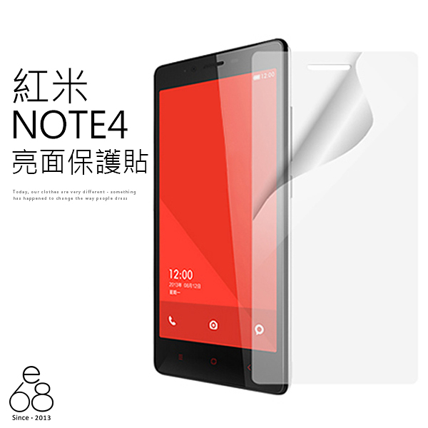 E68精品館 高清 紅米 NOTE4 螢幕保護貼 保護貼 亮面 貼膜 保貼 手機螢幕貼 軟膜