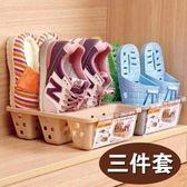 創意日式加厚塑料鞋盒鞋子收納盒收納架簡易立式鞋盒整理盒三件套 艾美時尚衣櫥 YYS