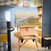油畫素描寫生畫箱木制油畫架實木便攜油畫箱油畫架子 QG4131『M&G大尺碼』