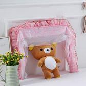 嬰兒蚊帳罩可折疊防蚊帳蒙古包無底便攜式