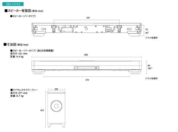 (特賣)Pioneer 先鋒無線網路前置揚聲器系統Sound Bar SBX-N700送 運動毛巾