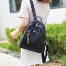 帆布包 牛津布雙肩包女2021新款韓版時尚百搭書包休閒旅行包包帆布小背包【快速出貨八折鉅惠】