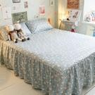 藍色小碎花 QPS1雙人加大鋪棉床裙三件組 100%精梳棉 台灣製 棉床本舖