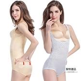 夏季收腹束腰提臀產后全身朔身塑形連身塑身美體內衣女超薄款大碼【聚物優品】
